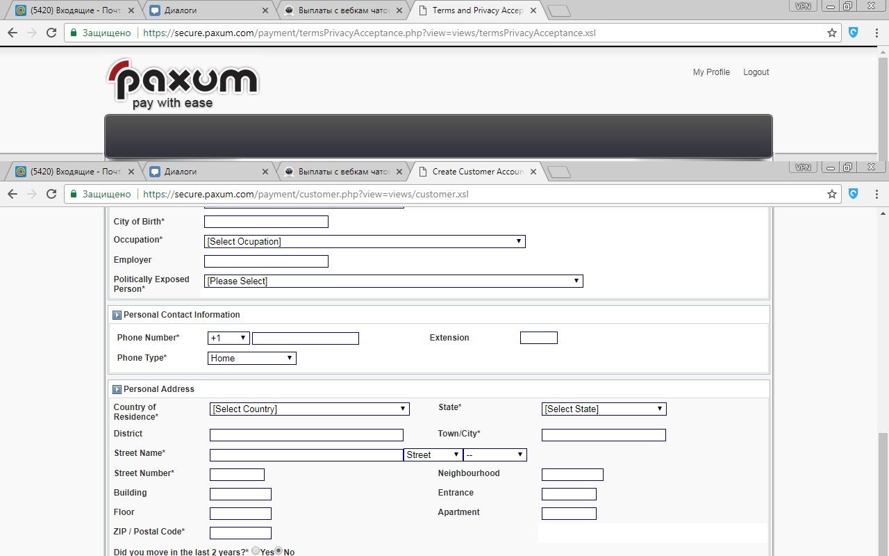 Зарегистрировать аккаунт Paxum и прикрепить к чатурбате для вывода денег - шаг 6