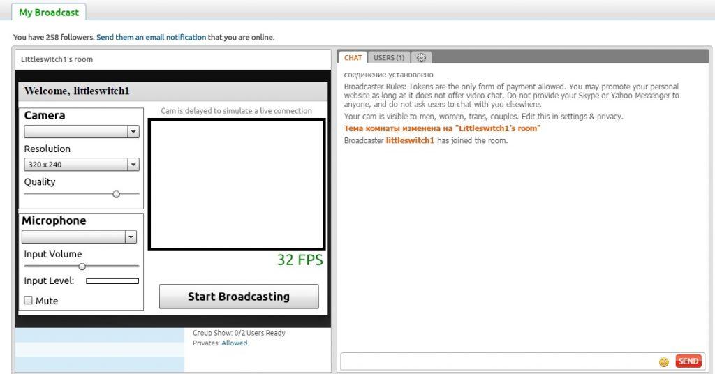 Настройка трансляции в видеочате Chaturbate