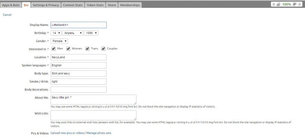 Chaturbate регистрация и работа веб моделью на дому
