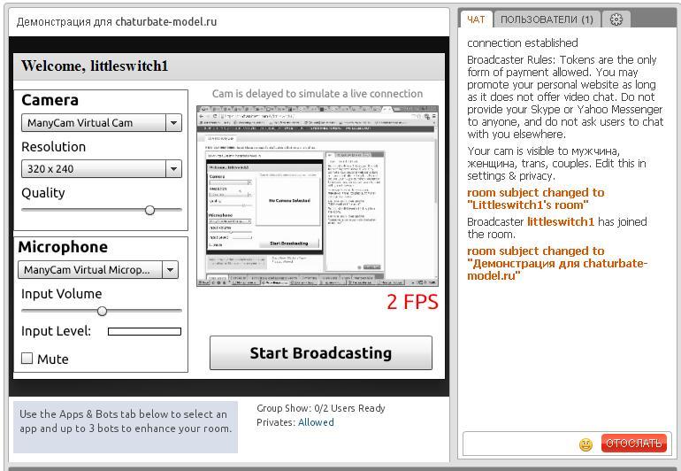 Как зарабатывать веб моделью больше в 1,5-2 раза - Установка и Настройка ManyCam 7