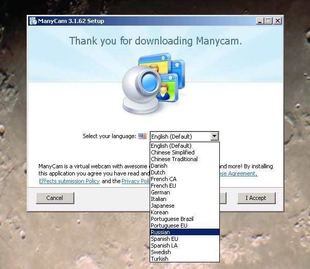 Как зарабатывать веб моделью больше в 1,5-2 раза - Установка и Настройка ManyCam