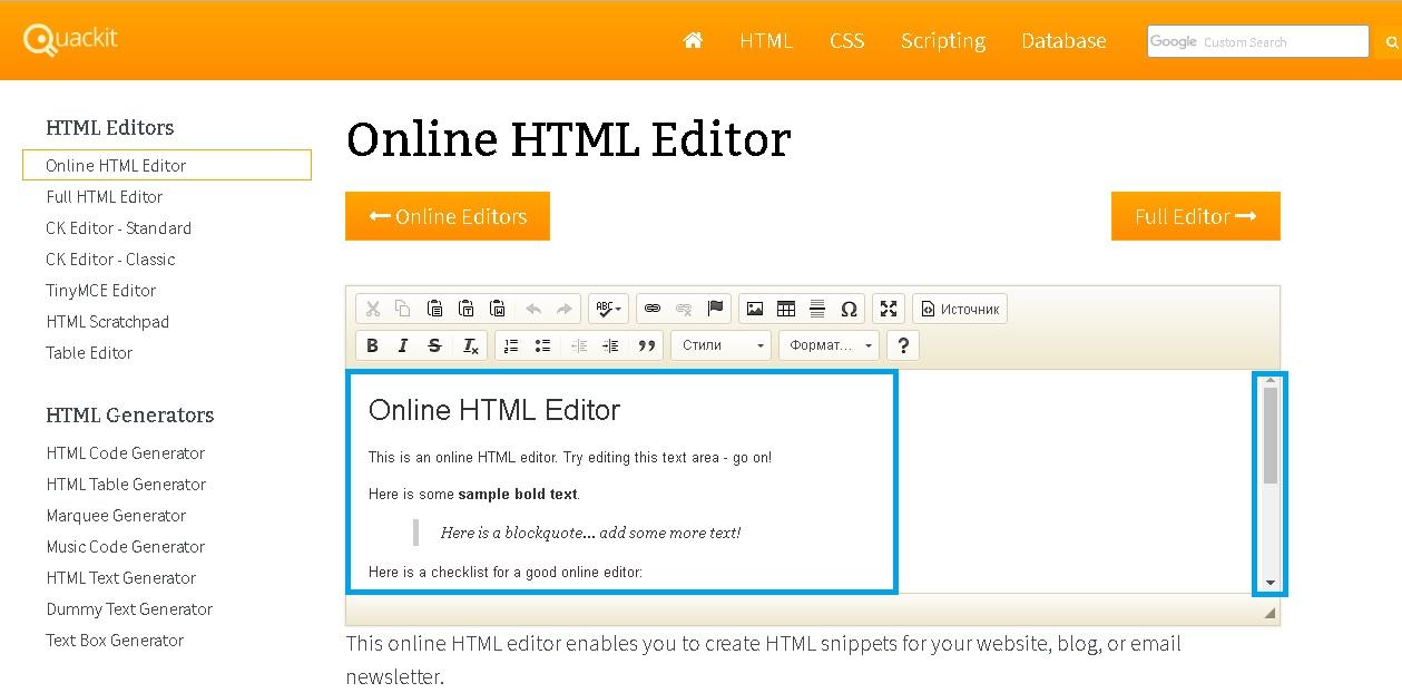 как создать био в чатурбате - html редактор
